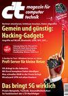 Fit für die Digitalisierung? Die c't hilft. Cover-Abbildung: Heise